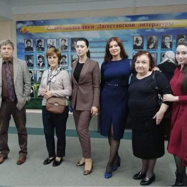 Врачи РДЦ приняли участие в научно-практической конференции.