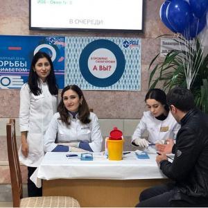 14 Ноября в РДЦ прошёл день открытых дверей приуроченный ко Всемирному дню борьбы с сахарным диабетом.