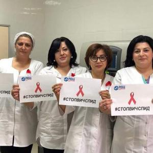 28 ноября 2019г. в РДЦ  прошла Всероссийская акция по борьбе с ВИЧ-инфекцией.